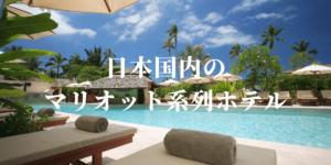 【2019.11末まで】SPGアメックス スーパーマーケット20%キャッシュバックオファー