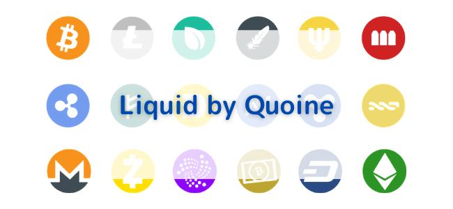 Liquid by Quoineをお得に作る方法!13のポイントサイト経由の申込を比較