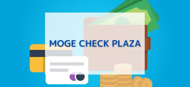【毎日更新】MOGE CHECK PLAZAはどのポイントサイト経由が一番お得か!