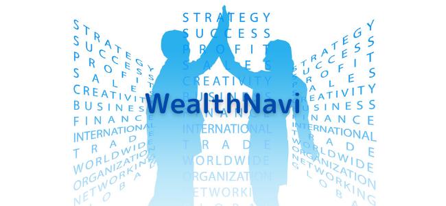 WealthNavi(ウェルスナビ)/ロボアドバイザーはどのポイントサイト(お小遣いサイト)経由がお得か比較してみた。