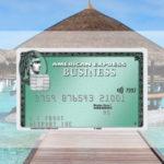 【毎日更新】アメックス ビジネスカードはどのポイントサイト経由が一番お得か!