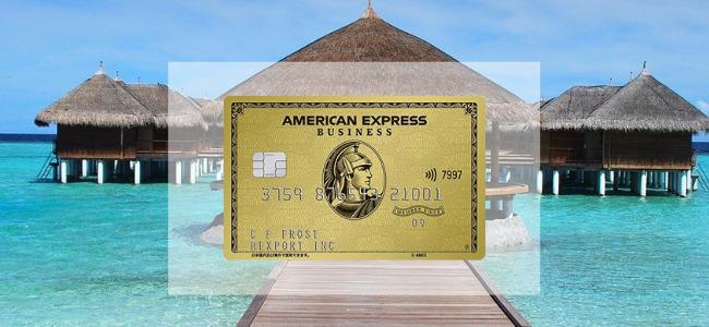 【毎日更新】アメックス ビジネスゴールドカードはどのポイントサイト経由が一番お得か!