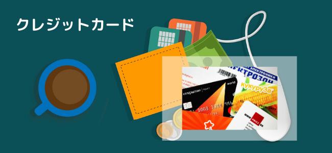 《出光カード》はどのポイント(お小遣い)サイトがお得?還元額の推移も!