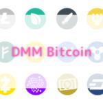 【毎日更新】DMM FXはどのポイントサイト経由が一番お得か!