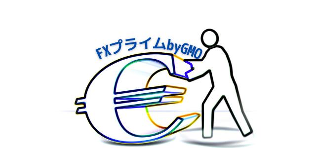 【毎日更新】FXプライムbyGMOはどのポイントサイト経由が一番お得か!