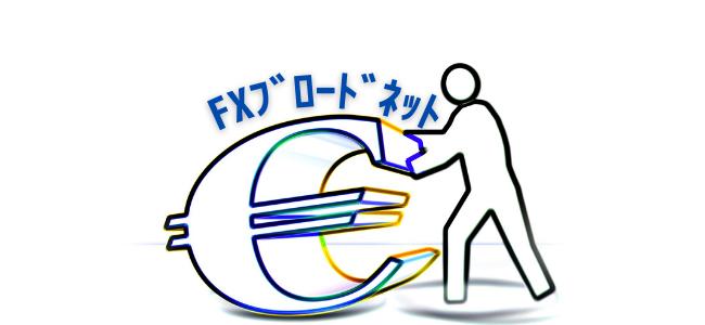 【毎日更新】FXブロードネットはどのポイントサイト経由が一番お得か!