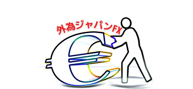 【毎日更新】外為ジャパンFXはどのポイントサイト経由が一番お得か!