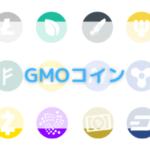 【毎日更新】GMOコインはどのポイントサイト経由が一番お得か!
