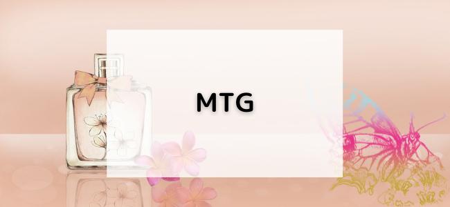 【毎日更新】MTGはどのポイントサイト経由が一番お得か!