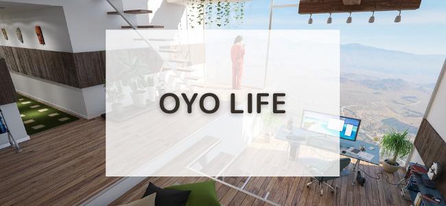 OYO LIFEをお得に利用する方法!13のポイントサイト経由の申込を比較