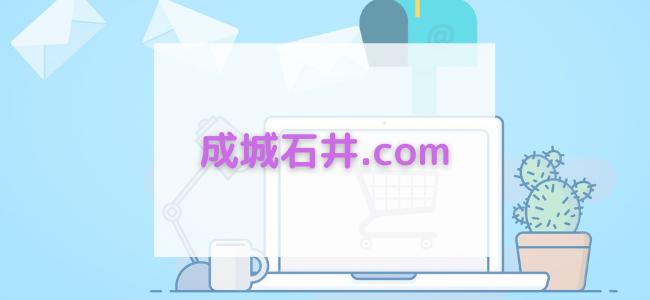 【毎日更新】成城石井.comはどのポイントサイト経由が一番お得か!