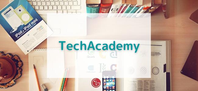 【毎日更新】テックアカデミーはどのポイントサイト経由が一番お得か!