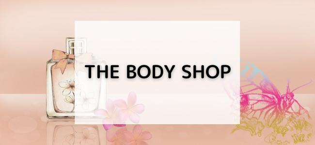 【毎日更新】THE BODY SHOPはどのポイントサイト経由が一番お得か!