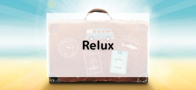 Relux(リラックス)をお得に利用する方法!13のポイントサイト経由の申込を比較
