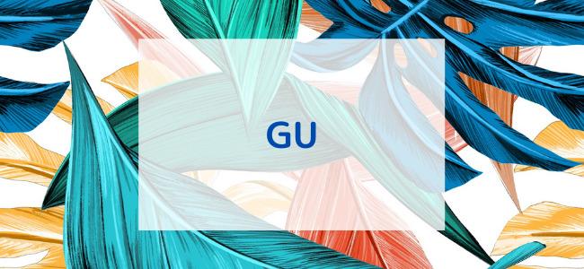 【毎日更新】GUはどのポイントサイト経由が一番お得か!