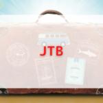【毎日更新】JTB/海外航空券はどのポイントサイト経由が一番お得か!