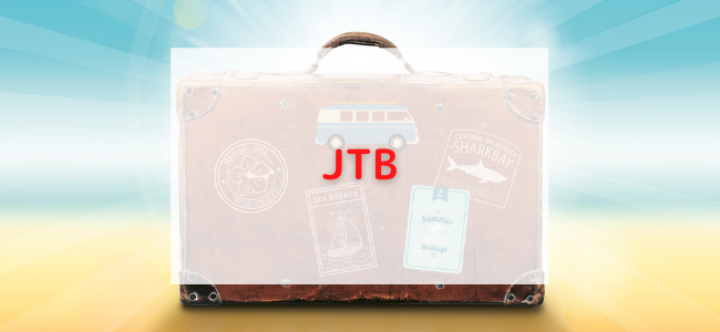 【毎日更新】JTB/海外ツアーはどのポイントサイト経由が一番お得か!