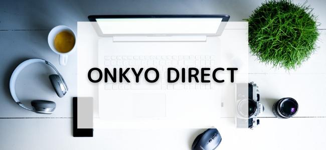 【毎日更新】ONKYO DIRECTはどのポイントサイト経由が一番お得か!