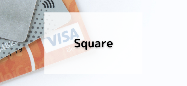 Square(スクエア)をお得に利用する方法!13のポイントサイト経由の申込を比較