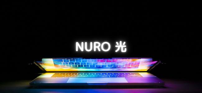 【毎日更新】NURO 光はどのポイントサイト経由が一番お得か!