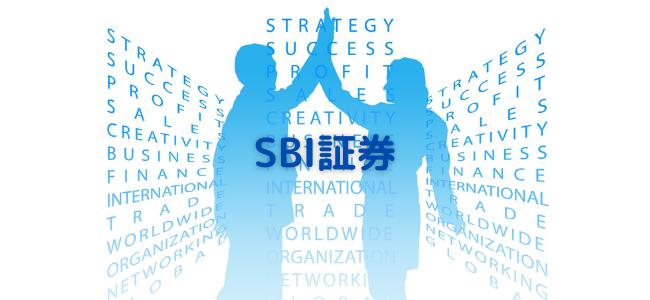【毎日更新】SBI証券はどのポイントサイト経由が一番お得か!