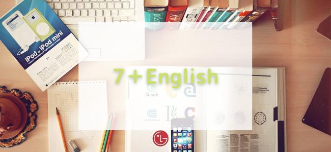 【毎日更新】7+Englishはどのポイントサイト経由が一番お得か!