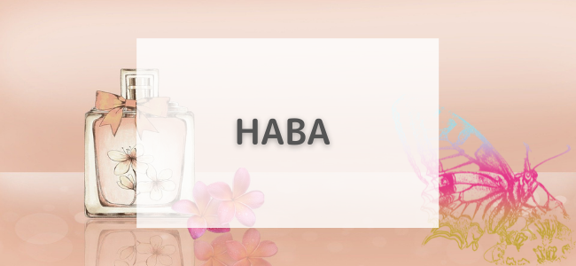 HABA ONLINEをお得に利用する方法!13のポイントサイト経由の購入を比較