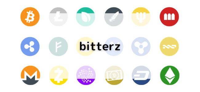 【毎日更新】bitterzはどのポイントサイト経由が一番お得か!