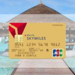 【毎日更新】デルタスカイマイルJCBゴールドカードはどのポイントサイト経由が一番お得か!