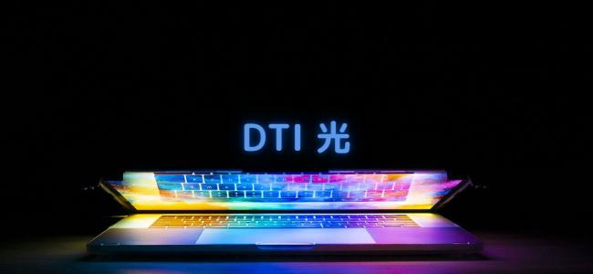 【毎日更新】DTI 光はどのポイントサイト経由が一番お得か!