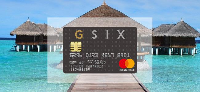 【毎日更新】GINZA SIX カードはどのポイントサイト経由が一番お得か!